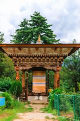 Buddhist prayer wheel in Wangdue Phodrang, Bhutan