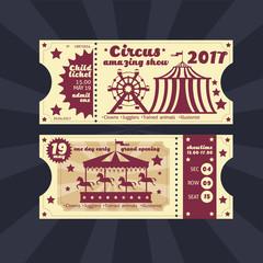 Vintage kids costume party invitation. Retro circus carnival ticket vector template