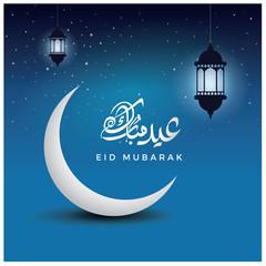 Eid Mubarak Greeting Card, Eid special Offer.
