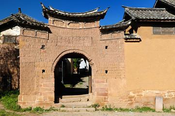 Famous Ancient village Shaxi near Jianchuan city, Yunnan, China