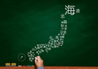 黒板に描いた日本地図