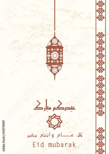 Eid mubarak wishes 2017 greetings card eid al fitr mobarak arabic eid mubarak wishes 2017 greetings card eid al fitr mobarak arabic calligraphy m4hsunfo