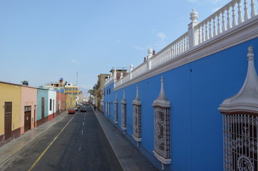 Colorful buildings in Trujillo streets, Peru