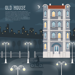 Night cityscape. An old four-story brick house, a path illuminated by street lamps, the silhouette of a bicyclist. In the background, city lights. Illustration is convenient for rearrangement.
