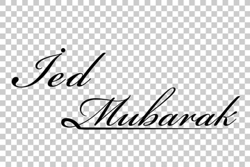 Text for Template Greeting, Islamic Big Day, Ied Mubarak