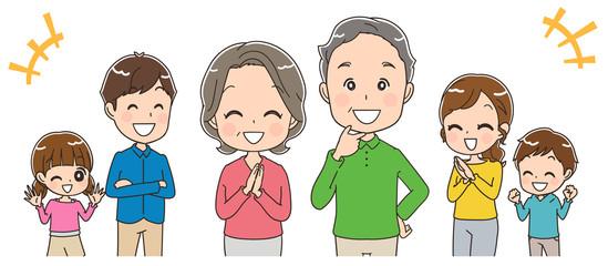 老夫婦と家族のイラスト