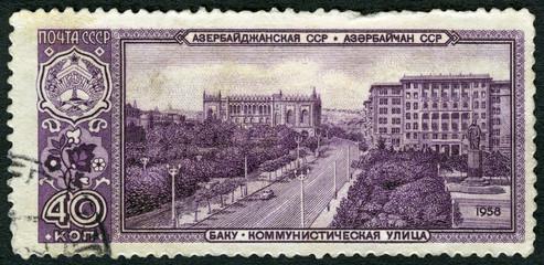USSR - 1958: shows Communist Street, Baku, Azerbaijan Soviet Socialist Republic, Capitals of Soviet Republics