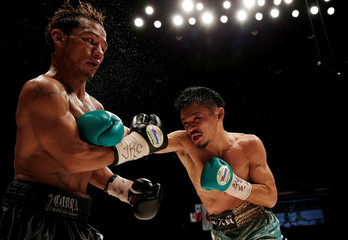 Boxing - WBA super-flyweight title - Kohei Kono of Japan v Luis Concepcion of Panama