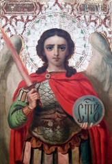Archangel Saint Michael. Guardian of Paradise. Church iconography