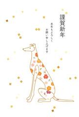 年賀状 和柄で装飾された犬 金箔散らし