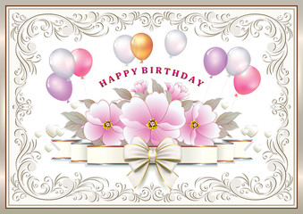 Happy Birthday. Beautiful greeting card with flowers and balloons and ornaments