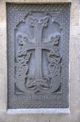 armenisches Kreuz