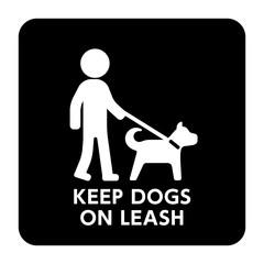 サイン リードをつけよう ペット,犬,リード,装着,人,散歩,公園