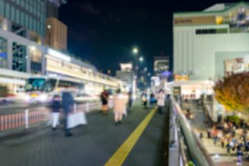 Abstract blur of Shijuku district