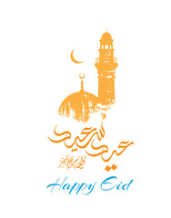 Greetings card  on the occasion of Eid al-Fitr to the Muslims ; beautiful Islamic background ;  Arabic calligraphy, translation: Blessed Eid ( eid mubarak ) and happy new year