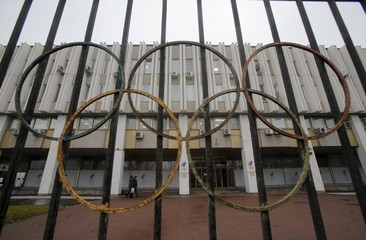 A view through a fence shows the Russian Olympic Committee headquarters, which also houses the management of Russian Athletics Federation in Moscow