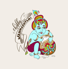 happy janmashtami celebration card with hand lettering inscripti