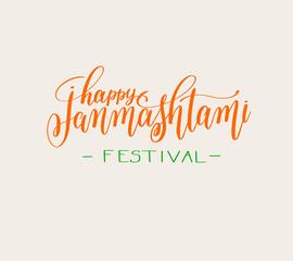 happy janmashtami label design