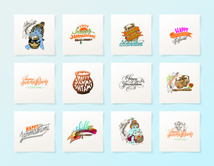 set of 12 banners logo design label to janmashtami