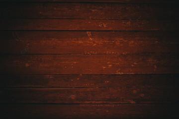 Dark maroon wood background