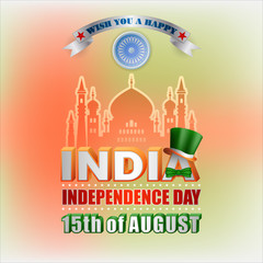 Holiday design, background with 3d texts, national flag colors and spinning wheel, for fifteenth of August, India Independence day, celebration