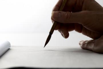 習字 毛筆