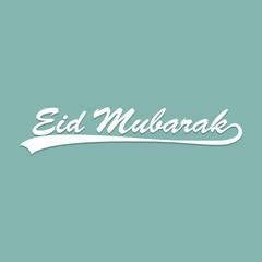 Eid Mubarak Vintage style, vector