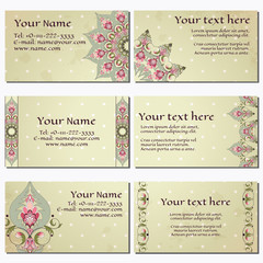 Set of six horizontal business cards. Oriental pattern and old paper, polka dots and stains. Complied with the standard sizes.