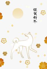 年賀状 日本犬 初日の出 和柄