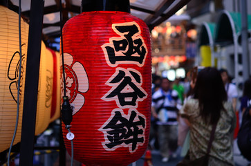Lanterns of Gion festival night, Kyoto Japan. 祇園祭 宵山 京都