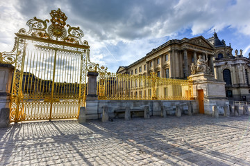 Royal Gates of Versailles Palace