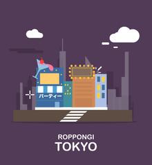 Roppngi fantastic city in Tokyo illustration design