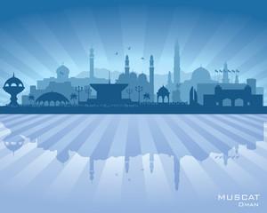 Muscat Oman city skyline vector silhouette
