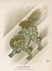 Myth of Kara-Shishi