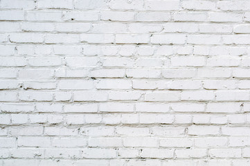 White brick wall background. Brick wall texture for design.