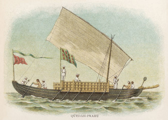 Prahu from Malaysia. Date: circa 1880