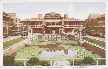 Imperial Hotel  Tokyo. Date: circa 1922