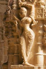 Asia, India