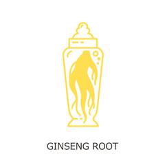 Logo template - ginseng root
