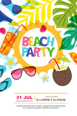 Beach party vector summer poster design template. Sun, palm leaves and cocktails doodle illustration. Concept for banner, flyer, invitation, summer holiday backgrounds.