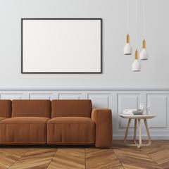 White living room, brown sofa