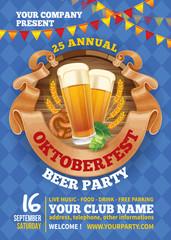 Oktoberfest beer party template