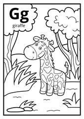 Coloring book, colorless alphabet. Letter G, giraffe
