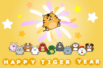 Happy new year for Tiger year of animal symbol Chinese zodiac horoscope in cartoon vector design illustration