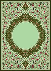 Prayer Book Cover Bright