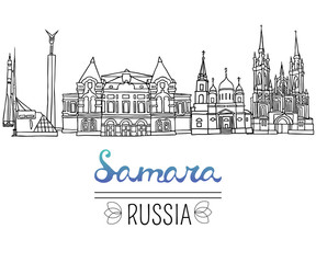 Set of the landmarks of Samara, Russia. Vector Illustration. Business Travel and Tourism. Russian architecture. Black pen sketches and silhouettes of famous buildings located in Samara.