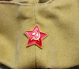 Hammer and sickle. Red star. Communist symbol (North Korea, People's Republic of China etc)