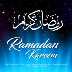 Ramadan Kareem Arabic calligraphy on space background with blue rays. Vector Illustration