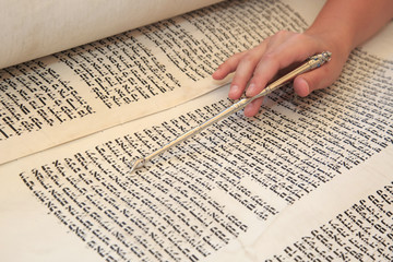 Jewish Prayer book in a synagogue