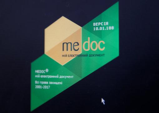 M.E.Doc accounting software logo in Kiev